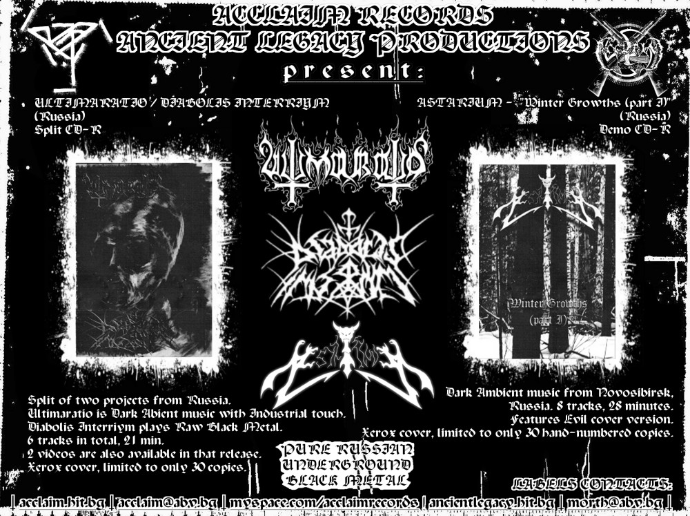 flyer-ultima-ratio-diabolis-interriym-astarium