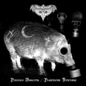 Perverse Monastyr - Perverse monastyr - Religious Remorses