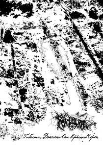 RAGGRDARH_-_Gibelta-Donesena-Ot-Krasta-Cheren-front