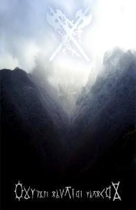 Raggradarh-cold-foggy-hills