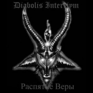 diabolis interriym - crucified fate