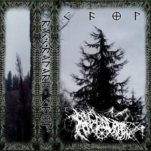 true black metal — Product tags — ACCLAIM RECORDS – Black Metal ...