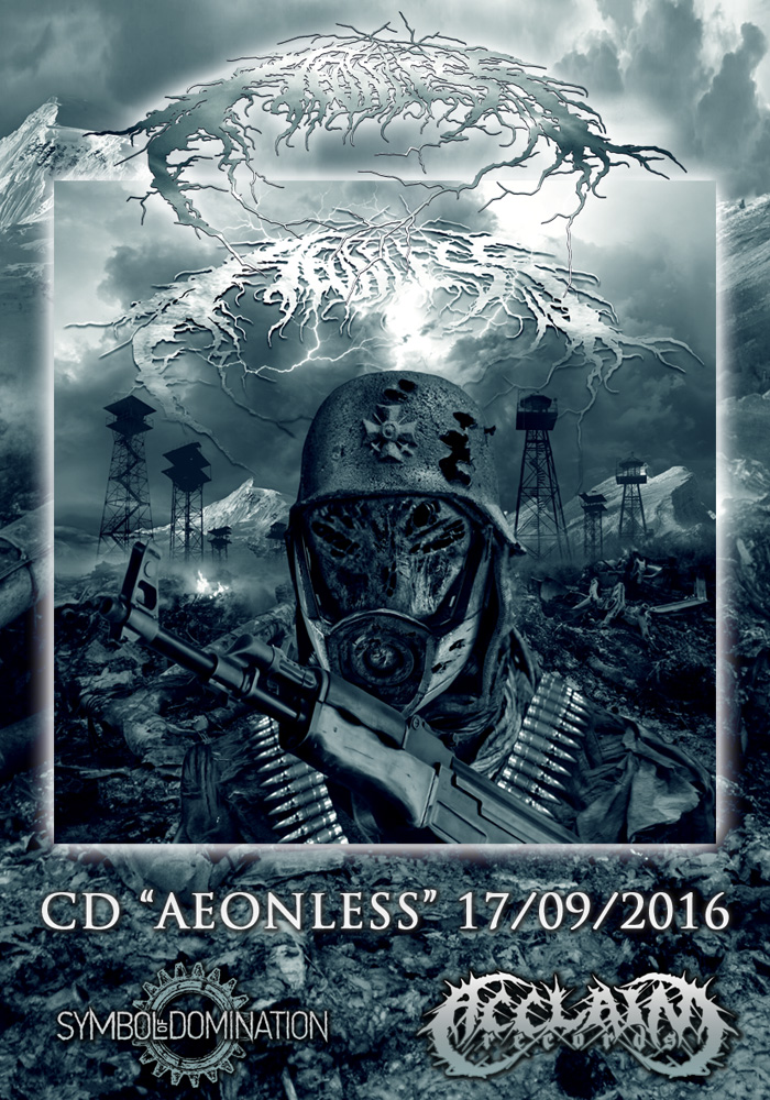 aeonless-sd-flyer
